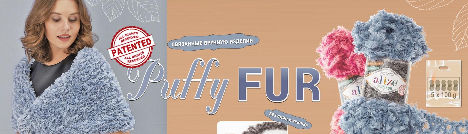 Puffy FUR