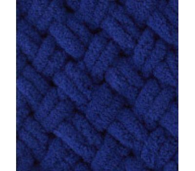 Alize Puffy Темно синий, 360