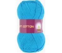 Vita cotton Soft cotton Голубая бирюза