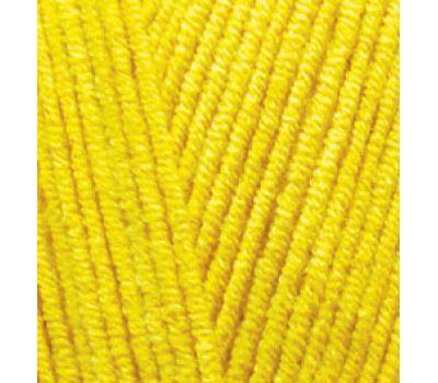 Alize Cotton gold Желтый, 110