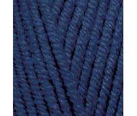 Alize Lanagold PLUS Темно синий