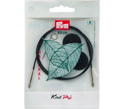223982 Prym Леска съемная 80см пластик, с 2-мя наконечниками и устройством для монтажа, комбинируется со съемными спицами, 1шт, 223982