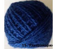 Карачаевская Ультрамарин