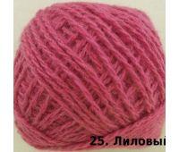 Карачаевская Лиловый