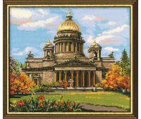 """923 Набор для вышивания """"Риолис"""" Исаакиевский собор 46х40 см"""