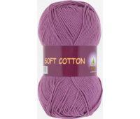 Vita cotton Soft cotton Цикламен