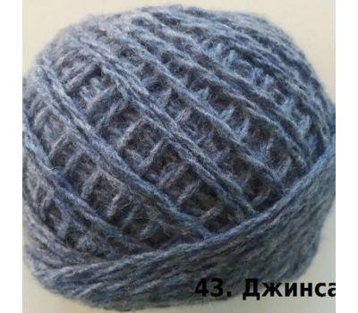 Карачаевская Джинс, 43