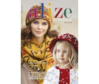 Журнал Alize №21 НОВИНКА