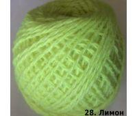 Карачаевская Лимон