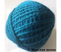 Карачаевская Морская Волна
