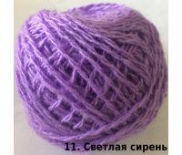 Карачаевская Св сирень