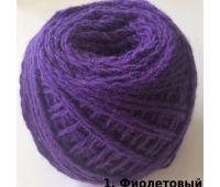 Карачаевская Фиолетовый