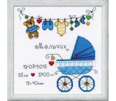 """1418 Набор для вышивания """"Риолис"""" С сыночком 20х20 см, 1418"""