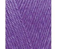 Alize Bahar Фиолетовый