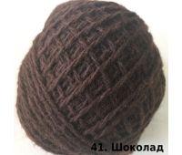 Карачаевская Шоколад
