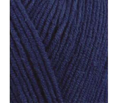 Alize Cotton gold Темно синий, 58