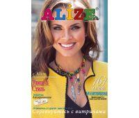 Журнал Alize №14