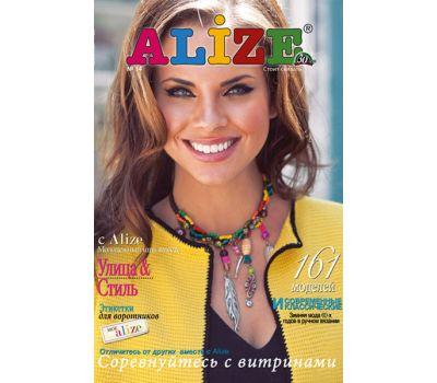 Журнал Alize №14, 14