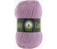 Vita Candy Дымчато розовый