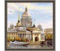"""1283 Набор для вышивания """"Риолис"""" Санкт-Петербург. Адмиралтейская набережная. 40х40 см"""