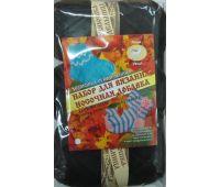 Хозяюшка-Рукодельница Носочная добавка Черный (набор 3 мотка, носочные спицы)