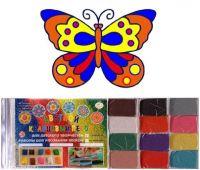 Наборы для рисования песком с трафаретом Бабочка