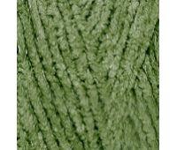 Alize Softy Зеленая черепаха