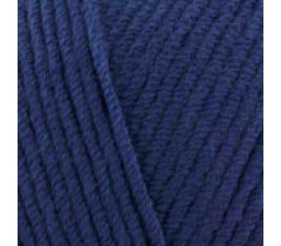 Alize Cotton gold Ярко синий, 389