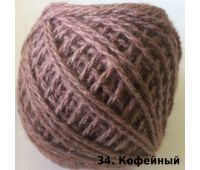 Карачаевская Кофейный