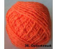 Карачаевская Оранжевый