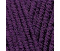 Alize Superlana maxi Фиолетовый