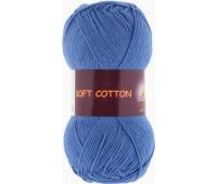 Vita cotton Soft cotton Ярко синий