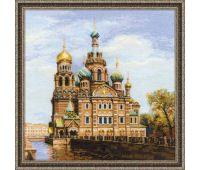 "1548 Набор для вышивания ""Риолис"" Санкт-Петербург, Храм Спаса на крови 40х40 см"