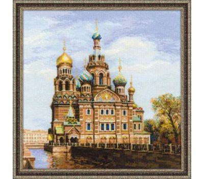"1548 Набор для вышивания ""Риолис"" Санкт-Петербург, Храм Спаса на крови 40х40 см, 1548"