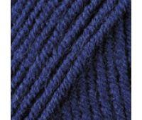 YarnArt Merino De Luxe 50 Т синий
