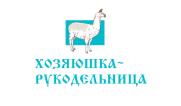 Хозяюшка-Рукодельница