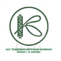 ПНК им Кирова Пряжа