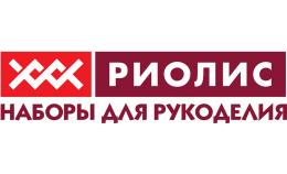 Наборы для вышивания РИОЛИС (22.06.2020).